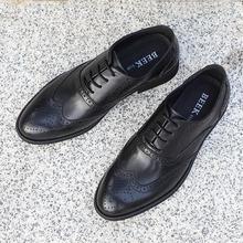外贸男ho真皮布洛克la花商务正装皮鞋系带头层牛皮透气婚礼鞋