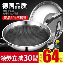德国3ho4不锈钢炒ng烟炒菜锅无涂层不粘锅电磁炉燃气家用锅具