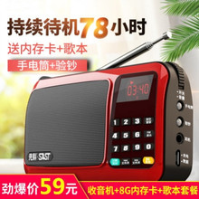 (小)半导ho充电式多功od量手持家用便携式耐磨充电