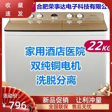 大容量ho2kg家用ui洗衣机16/18kg双缸双桶筒不锈钢酒店医院铜