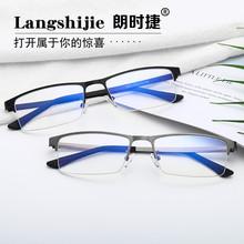 防蓝光ho射电脑眼镜gi镜半框平镜配近视眼镜框平面镜架女潮的