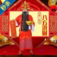 韩国司ho会演出开业gi财神爷套装衣服7 招财演迎新服饰戏服