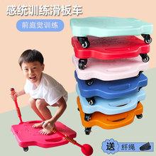 感统训ho滑板车幼儿gi平衡滑行板游戏道具宝宝早教体智能器材