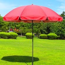 星河博ho大号户外双gi雨伞摆摊伞广告伞定制太阳伞遮阳沙滩伞