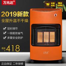 燃气取ho器家用天然gi气烤火炉室内冬季煤气取暖炉(小)型暖气炉