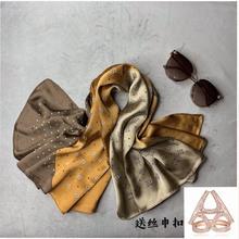 艾米家丝ho方巾时尚洋gi女送39元三环丝巾扣