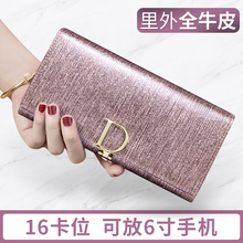 202ho新式时尚女gi女长式大容量多卡位真皮女式手拿钱夹手包