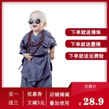 (小)和尚ho服宝宝宝宝gi僧袍童少林寺武僧古装摄影汉服表演服装