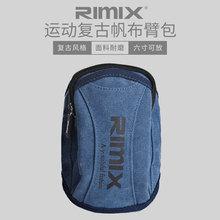 [hooto]户外运动手机臂包男女帆布