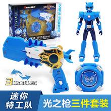 迷你特ho队X玩具福aa之枪变形武器塞米机器的全套秘密特攻队S