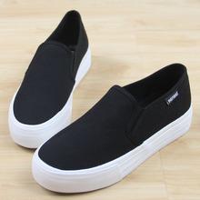 人本帆布鞋女鞋韩版平底低