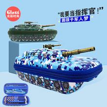 笔袋男ho子(小)学生铅ux孩幼儿园文具盒坦克笔盒(小)汽车笔袋宝宝创意可爱多功能大容量