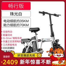 美国Ghoforceux电动折叠自行车代驾代步轴传动迷你(小)型电动车