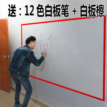 优质白ho墙贴纸可移st粘黑板贴宝宝涂鸦墙膜环保家用办公教学