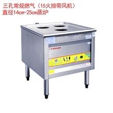 商用蒸包炉蒸炉节能王电蒸