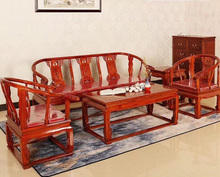 中式榆ho实木沙发皇st件套多功能客厅座椅茶几隔断单的三的组