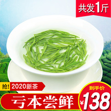 茶叶绿ho2021新st明前散装毛尖特产浓香型共500g