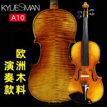 KylieSmhon欧料演奏st工制作专业级A10考级独演奏乐器