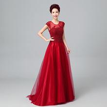 订制新娘装婚纱ho礼服主持的st领酒红蕾丝敬酒服秋包邮柳衣堂