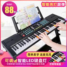 多功能ho的宝宝初学pi61键钢琴男女孩音乐玩具专业88