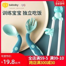 宝宝学ho饭训练勺子pi餐具套装婴儿弯曲一岁幼宝宝饭勺辅食勺