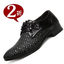 夏季镂空皮鞋男士真皮凉鞋英伦ho11装商务pi皮软底洞洞鞋男