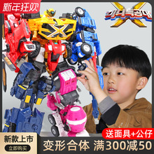 迷你特ho队玩具x五pi 大号变形机器的金刚五合体全套男孩弗特