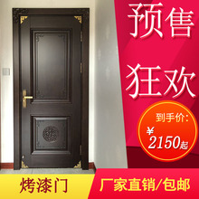 定制木ho室内门家用pi房间门实木复合烤漆套装门带雕花木皮门