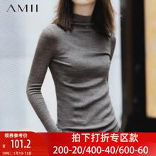 Amiho女士秋冬羊pi020年新式半高领毛衣修身针织秋季打底衫洋气