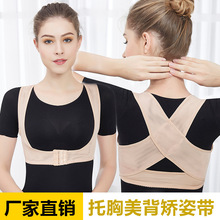 背 佳ho年隐形矫姿pi女宝宝女专用背部纠正神器肩膀