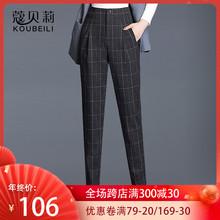 裤子女ho冬毛呢哈伦ta女裤显瘦新式九分裤休闲宽松长裤(小)脚裤