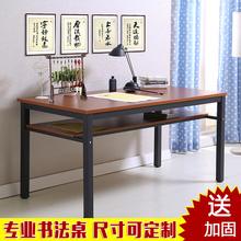 包邮书法桌电脑桌简易书桌ho9画桌办公ti课桌写字台简约定制