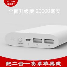 NIThoKA星系源ti00M毫安大容量充电宝 正品手机通用DC223