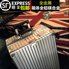 SGGho国全金属铝ti拉杆箱20寸万向轮行李箱男女旅行箱26/32寸