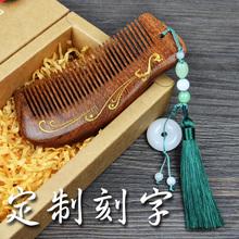 创意礼盒刻字ho制生日礼物ti蜜送女友同学友情走心特别的实用
