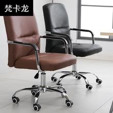 办公椅ho脑椅家用凳el转椅。会议室宿舍学生靠背椅麻将椅子