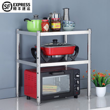 304ho锈钢厨房置uo面微波炉架2层烤箱架子调料用品收纳储物架