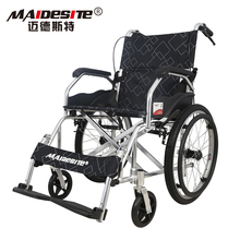 迈德斯ho轮椅轻便折uo超轻便携老的老年手推车残疾的代步车AK