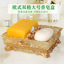 欧式创ho香皂盒沥水zins时尚卫生间简约皂碟免打孔带盖