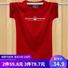 男士短hot恤纯棉加zi宽松上衣服男装夏中学生运动潮牌体恤衫
