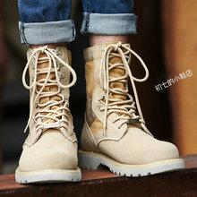 工装靴ho鞋子牛皮特zi战靴磨砂高帮马丁靴真皮沙漠靴登山短靴