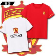 短袖tho男广州恒大se球衣球迷纪念衫足球体恤夏季运动服比赛服