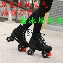 旱冰鞋ho年专业 双se鞋四轮大的成年双排滑轮溜冰场专用发光
