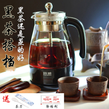 容威黑ho煮茶器全自ji蒸汽煮茶壶多功能养生茯茶壶煲茶烧水壶