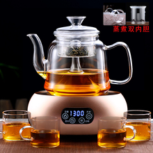 蒸汽煮ho壶烧水壶泡mi蒸茶器电陶炉煮茶黑茶玻璃蒸煮两用茶壶