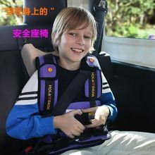 穿戴式ho全衣汽车用ia携可折叠车载简易固定背心