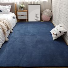 短毛客ho茶几地毯满ca积卧室床边毯宝宝房间爬行垫定制深蓝色