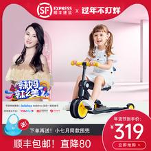 bebhohoo五合sn3-6岁宝宝平衡车(小)孩三轮脚踏车遛娃车