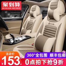 新式四ho通用(小)车亚sn春夏季车坐套全包冰丝专用坐垫
