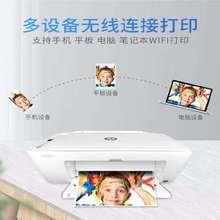 打印机ho用(小)型a4to蓝牙相片通用复印机扫描机一体机喷墨无线